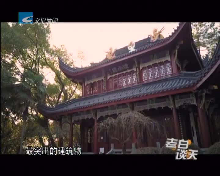 大型系列报道《南明湖畔故事多》之十 万象楼和烟雨楼