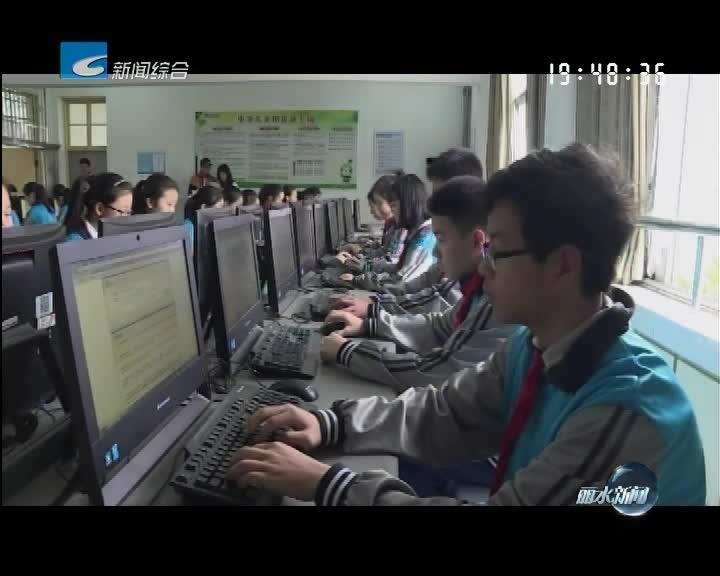 我们的节日·清明:这所学校在网上祭英烈