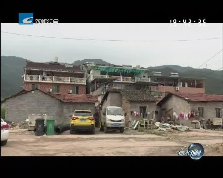 《大力推进城中村改造》城区120万平方米城中村改造项目一线征收全面铺开