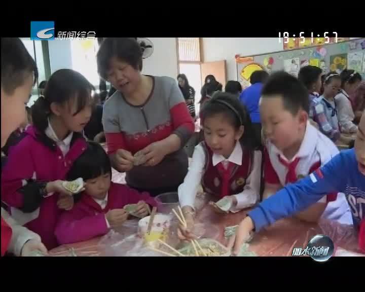 我们的节日·清明:小小清明粿 传承节日情