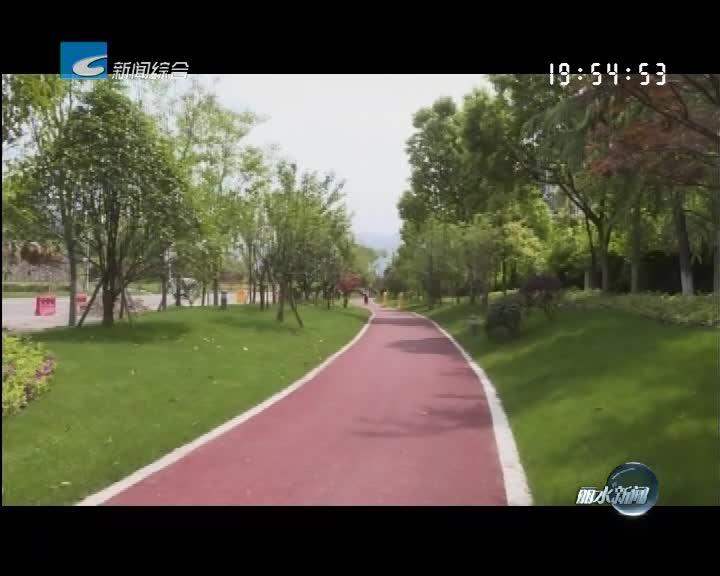绕城线(中山街-紫金路)慢行绿道开通