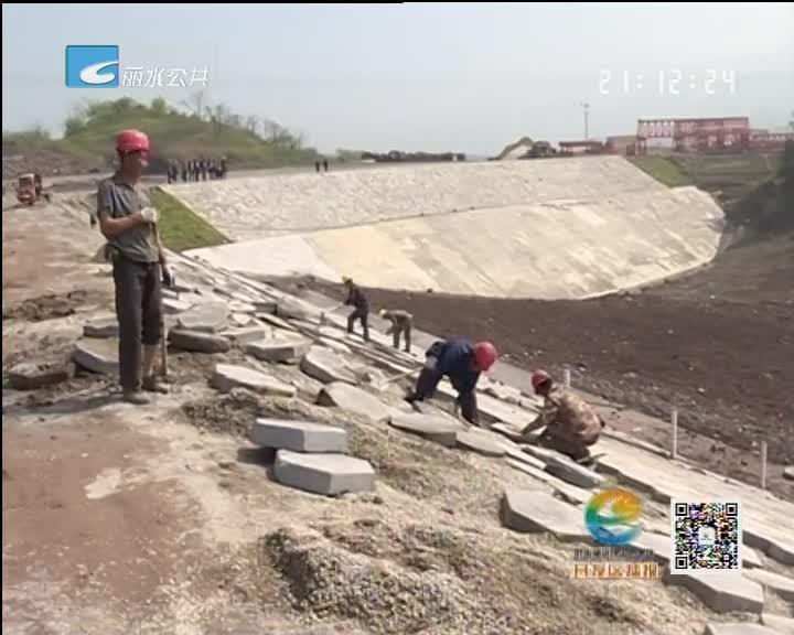 开发区积极开展除险加固工作 确保山塘水库安全度汛