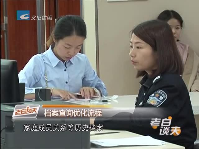 本月起首次申领居民身份证免工本费