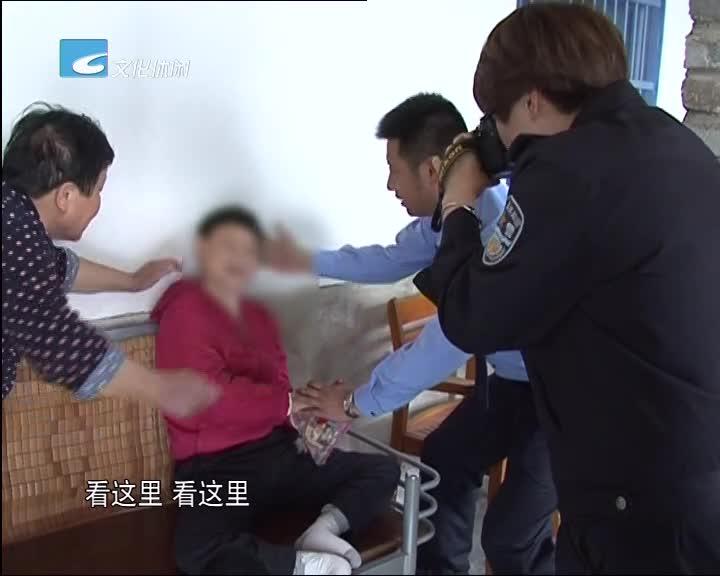 身份证办理遇困难 民警上门帮助解决