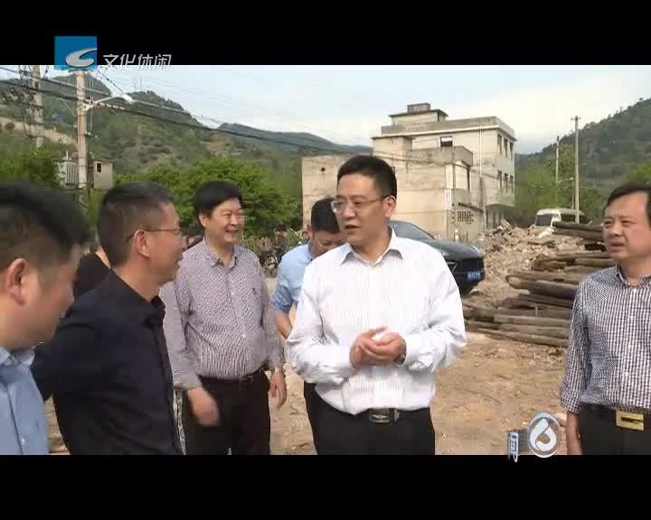 杜兴林调研城中村改造工作时强调: 敢担当 善担当 争担当 全力打赢这场攻坚之战