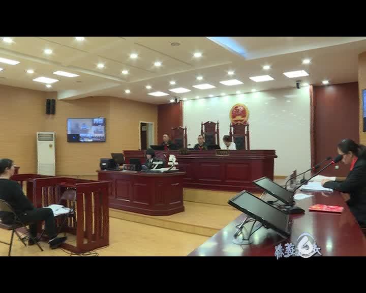 《走进莲都》六年坚持违法信访 法理不容被判刑