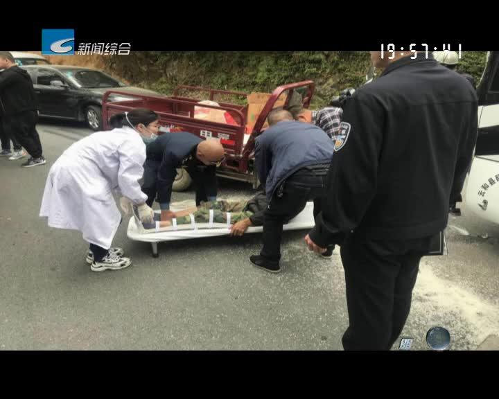 云和:路政巡查遇事故 紧急救人于危难