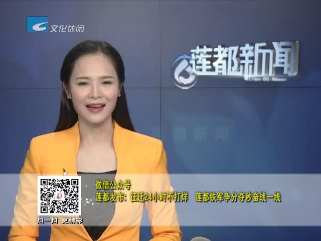 微信公众号内容简介(2018年4月16日)