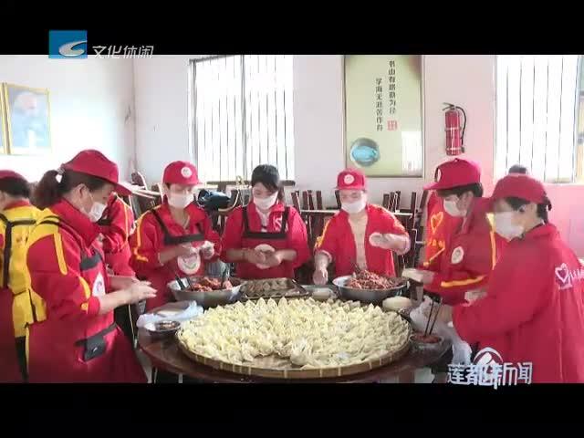 红鲤鱼志愿者协会开展首场志愿服务活动