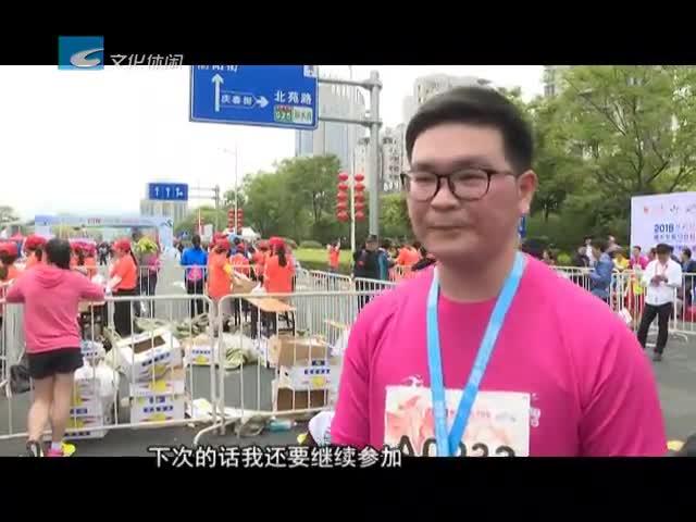 [记者体验]2018丽水半程马拉松赛:不放弃就是胜利 一起与春天来场约会