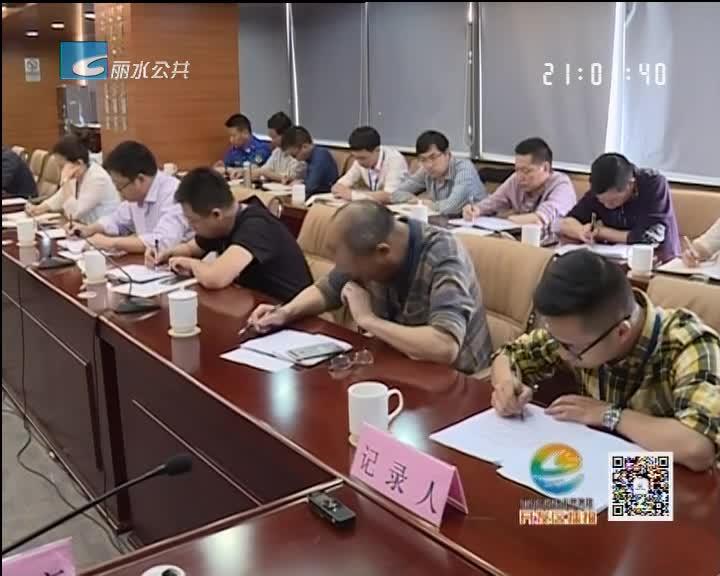 开发区召开党工委扩大会议 丁绍雄作工作部署