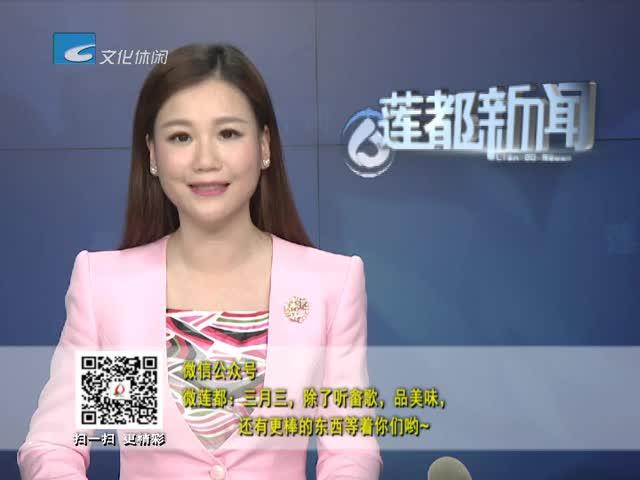 微信公众号内容简介(2018年4月17日)