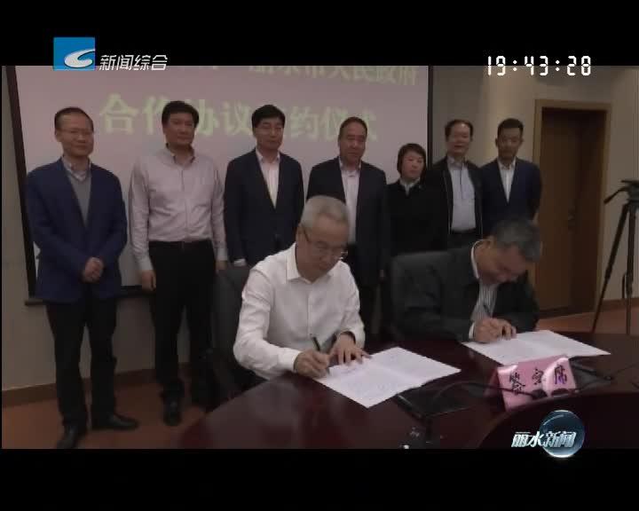 省人力社保厅与我市签署合作协议