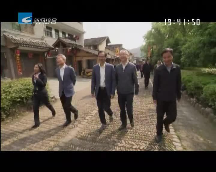 上海崇明区党政代表团来丽考察