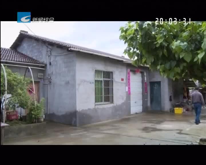 【每周聚焦】记者调查:为金庵村村民算笔账