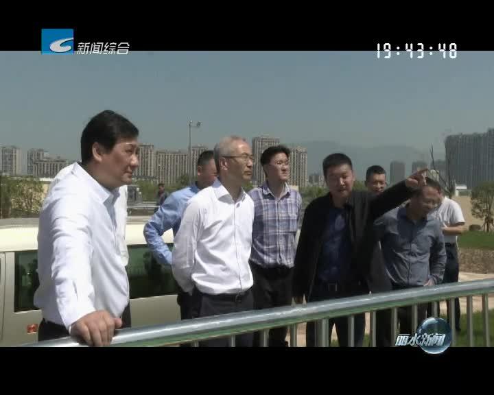 吴晓东在调研好溪堰水系治理工作时强调:加大统筹力度 系统精准推进治水工作