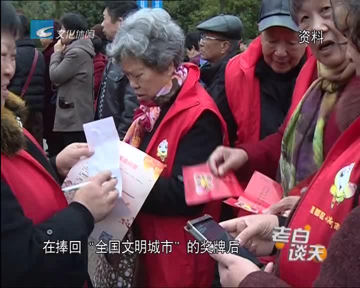 """""""丽水·我的城""""系列万人志愿服务活动新闻发布会召开"""
