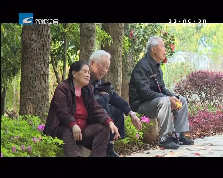 """""""干在实处""""遂昌湖山:发展乡村休闲旅游 慢生活带动乡村快发展"""