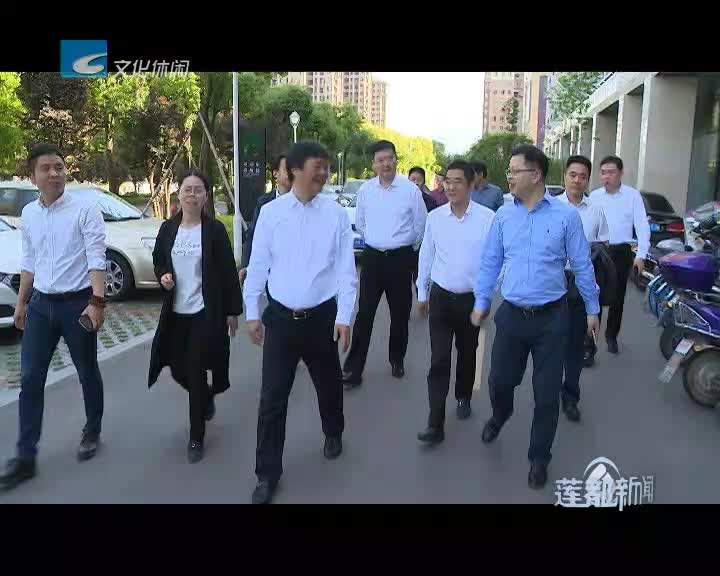 吉林省通化市梅河口市党政代表团来莲都考察学习