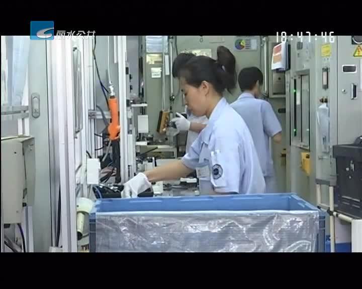 【争先进位大赶超】规上工业实现首季开门红 增速居全省第一