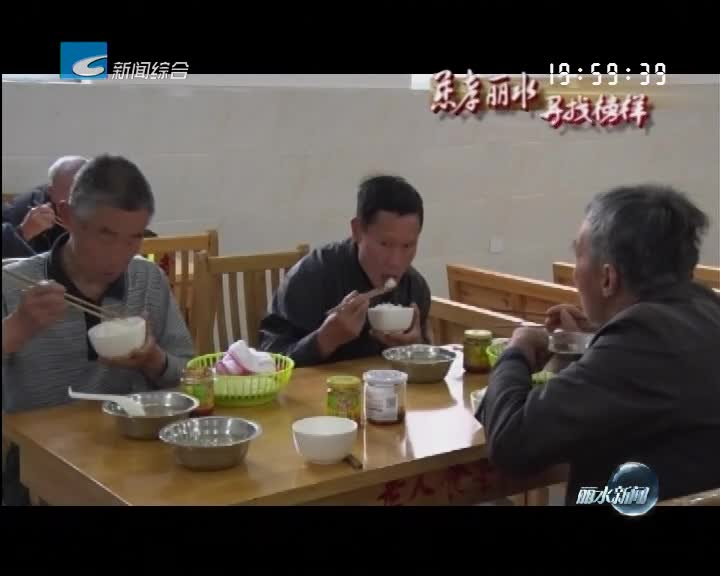 """慈孝丽水 寻找榜样:汤法金:用内心""""太阳""""温暖周边村民"""