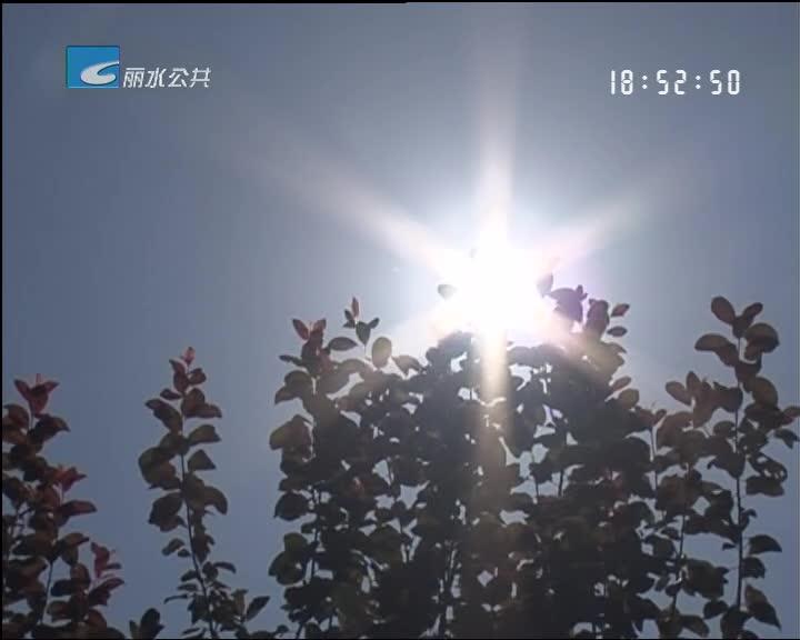 本周两头雨中间晴 后期最高气温30℃