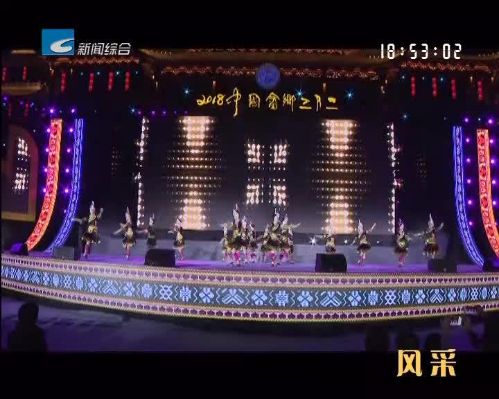 【风采】景宁:畲乡三月三永不落幕的文化盛宴