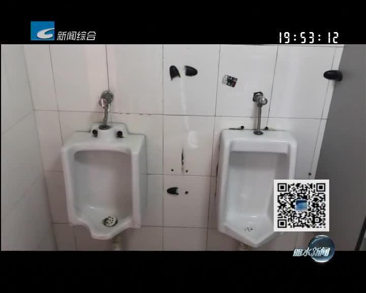 问政回顾:缙云:部分乡村公厕无人管理环境脏乱差