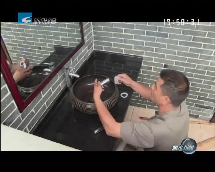 电视问政·反馈:缙云实施一厕一档 健全公厕长效管理机制