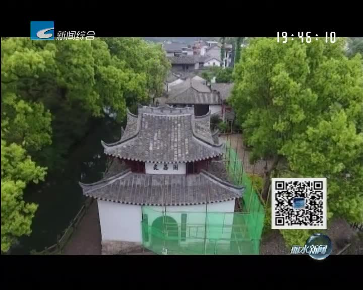 问政回顾:莲都:文昌阁修缮片面求新