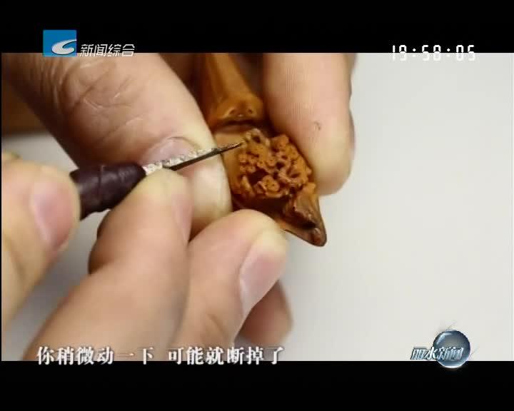 《匠人匠心》:雕刻家邹丽青:微观世界里的大人生