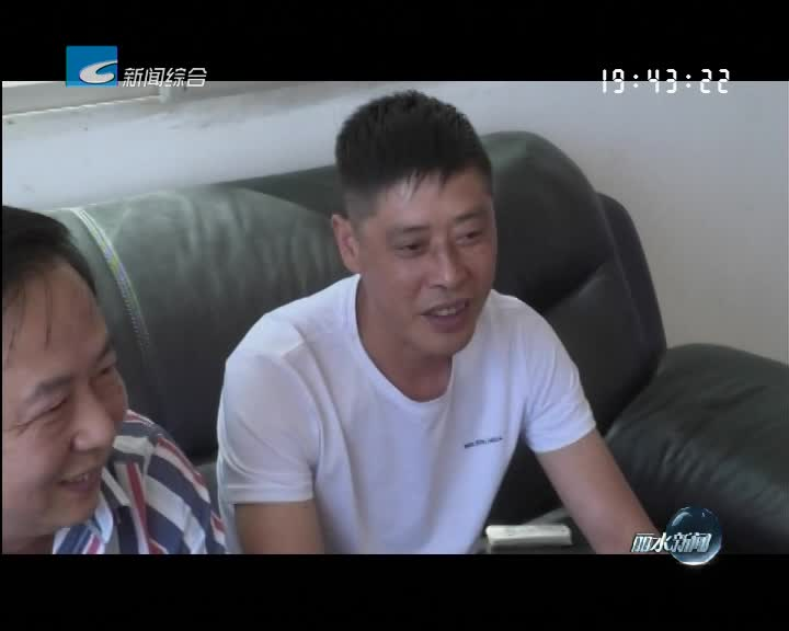 """[大力推进城中村改造]张伟平:为征收工作""""搭桥牵线""""的村主任"""