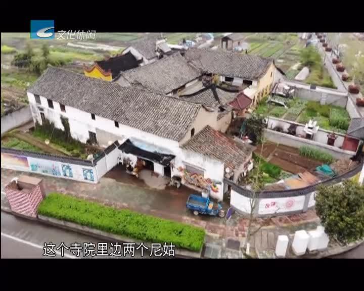 【绿谷采风】南明湖边故事多之 四果庵