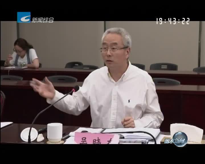 吴晓东在开展大调研活动时强调:坚持以世界眼光建设原生态绿道 将丽水打造成现代版富春山居图