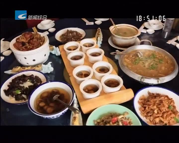 【寻味】菇城庆元 开启美食与健康的盛宴