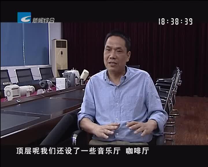 【创富人才】赵乾麟:荣誉属于过去 创新引领未来