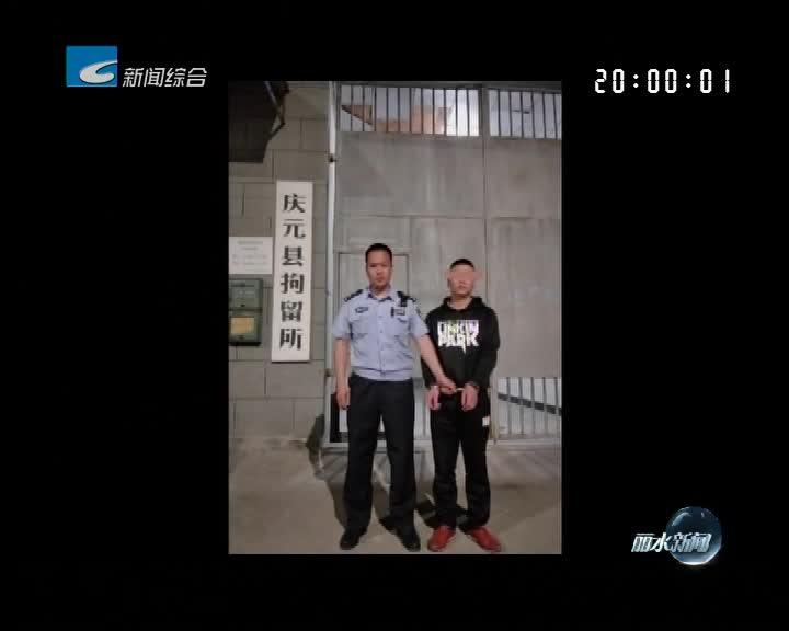 庆元一男子用自拍杆偷拍女子洗澡 监控记录全过程