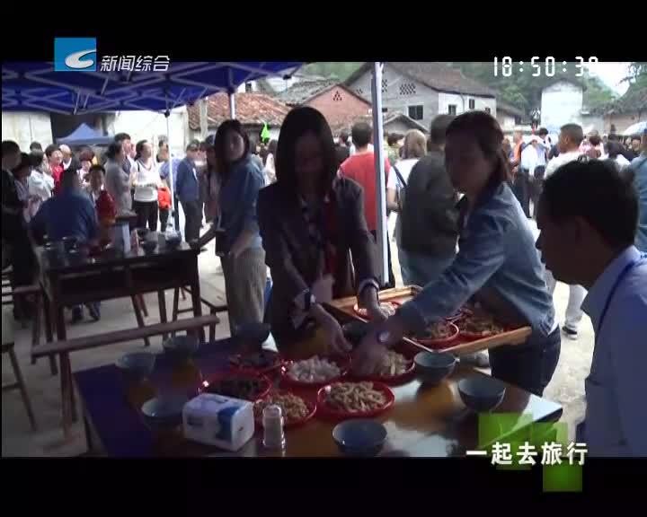 【一起去旅行】庆元乡村文化旅游季:当杜鹃遇上咸菜茶