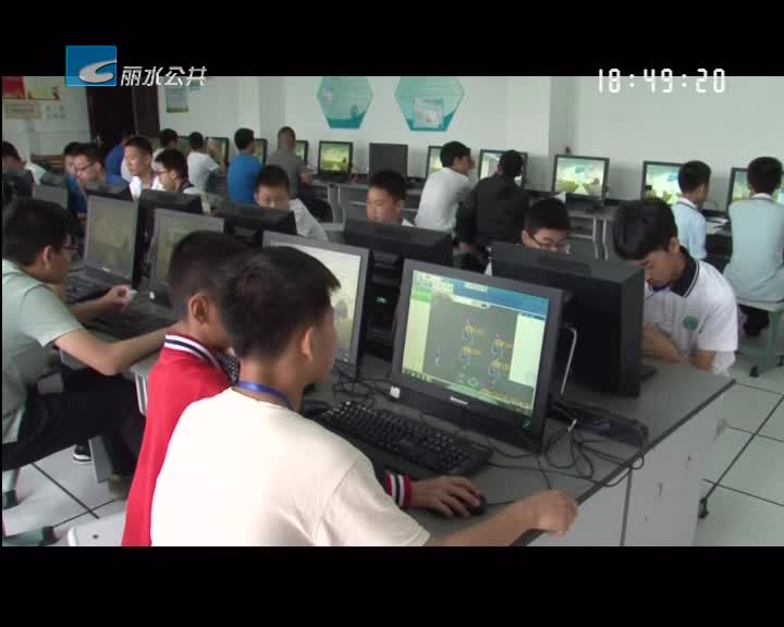 莲都区举行中小学生智能机器人比赛