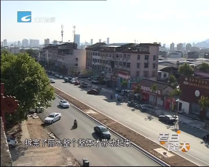 """大力推进城中村改造:为送材料千里""""飞的"""" 党员带头配合征迁"""