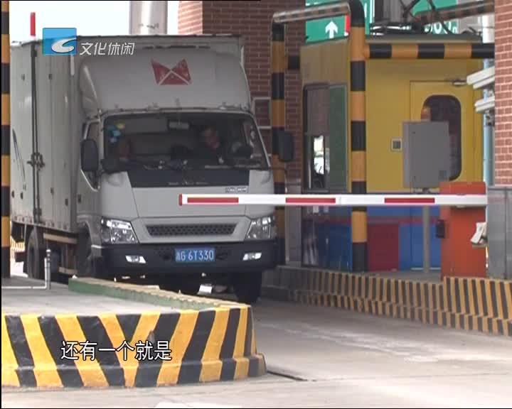 高速交警开展货车违法行为专项整治