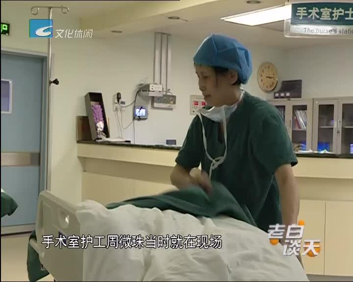 有人在手术室门口晕倒 抢救及时5分钟恢复意识