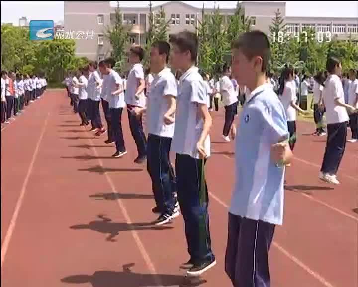 校内运动基本达标 校外锻炼还需跟上