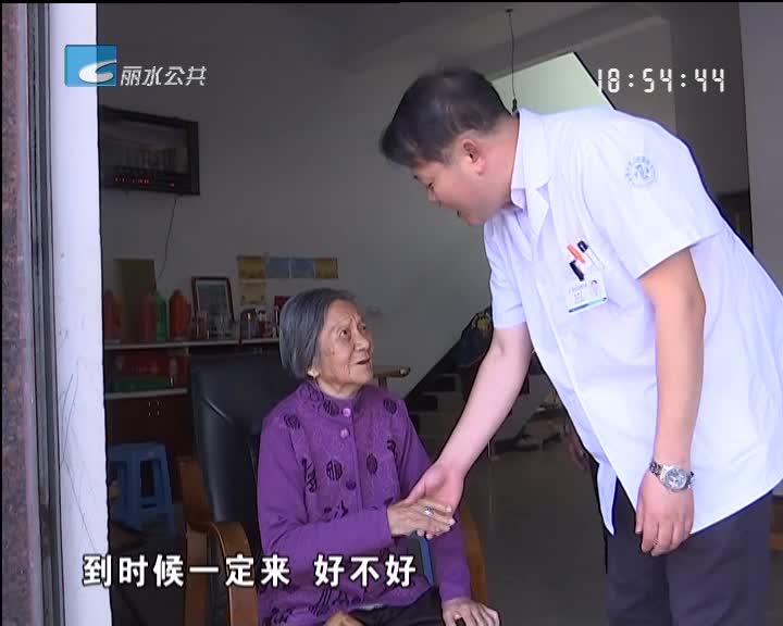 医疗科技助力长寿之乡 90岁以上老人手术成平常事