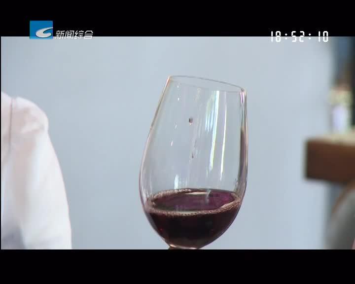 【寻味】青田侨乡:畅饮美酒 品味西餐