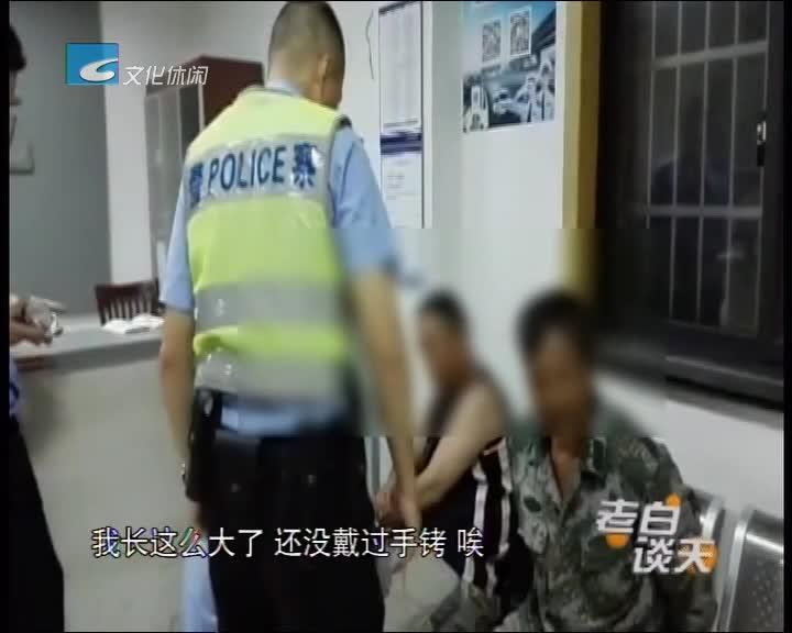 两男子拿铁棍抗拒交警执法被刑拘