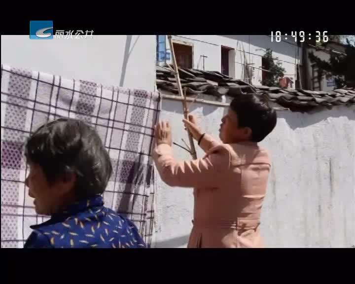 """【慈孝在身边】 遂昌应村:人人争当""""好儿媳"""" 慈孝文化代代传"""