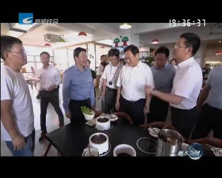 宜昌市党政代表团来丽考察