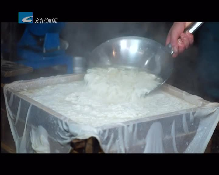 """【丽水味道】明珠山庄里的""""家常明星"""" 土法盐卤豆腐"""