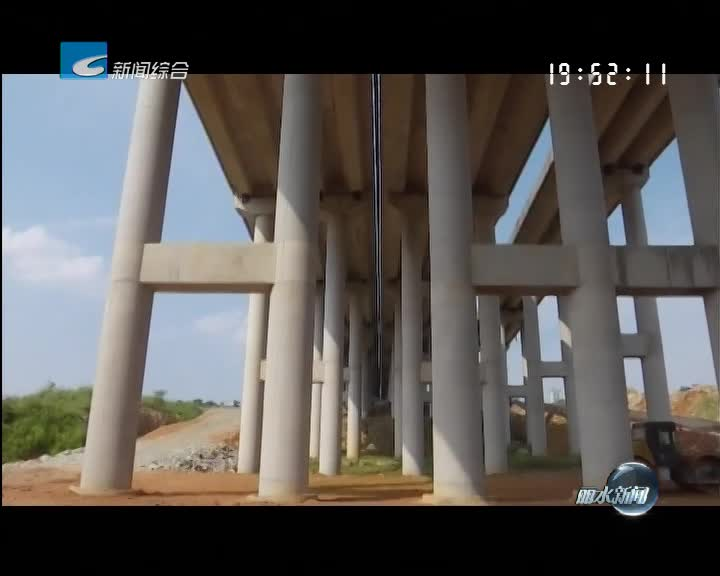 问政反馈:龙泉松溪路施工方案昨日确定